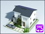 住宅回転cg180°